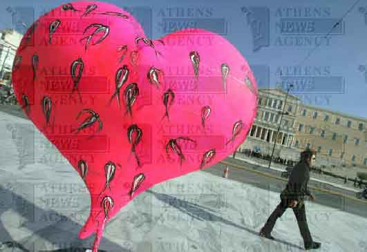 http://greeceinfo.files.wordpress.com/2008/01/hearts-in-athens-ana.jpg