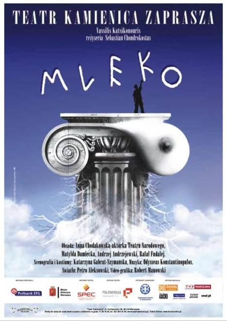 theatriko-flyer