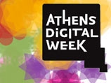Digital Athens