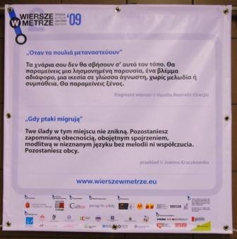 GREECE / POET VASSILIS ROUVALIS