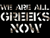 We are all Greeks now